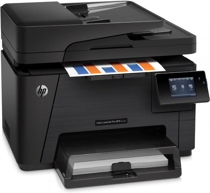 Hp Color Laserjet Pro Mfp M177fw Co Price In Egypt