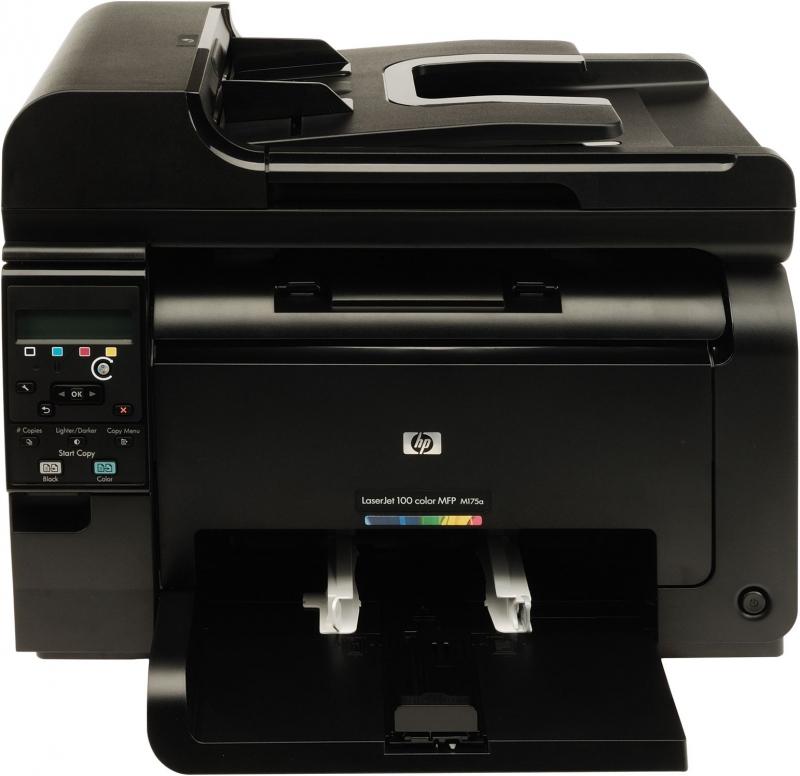 Hp Laserjet Pro 100 Color Mfp M175a Price In Egypt