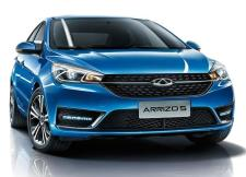 Chery Arrizo 5 Baseline Leather A/T 2022 specifications and price in Egypt