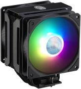 Cooler Master MasterAir MA612 Stealth ARGB CPU Air Cooler specifications and price in Egypt