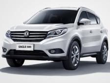 Eagle 580 Luxury A/T specifications and price in Egypt