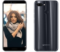 Gionee S11 Lite Dual SIM specifications and price in Egypt