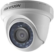 Hikvision DS-2CE56D0T-IR HD1080P Indoor IR Turret Camera specifications and price in Egypt