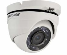 Hikvision DS-2CE56D0T-IRM HD1080P IR Turret Camera specifications and price in Egypt