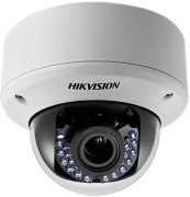 Hikvision DS-2CE56D1T-VPIR HD IR Dome Camera specifications and price in Egypt