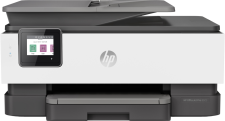 HP OfficeJet Pro 8023 All in One Printer specifications and price in Egypt