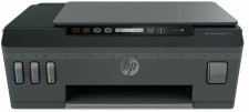 HP Smart Tank 515 Wireless All-in-One Printer (1TJ09A) specifications and price in Egypt