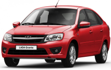 Lada Granta 1.6 M/T 2019 specifications and price in Egypt