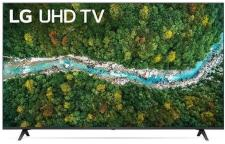 LG 50UP7750PVB 50 Inch 4K Smart UHD LED TV specifications and price in Egypt