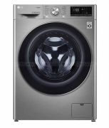 LG F4R5TGG2T 8Kg Washing Machine With Dryer specifications and price in Egypt
