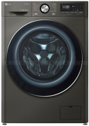 LG F4R5VYG2E 9Kg Vivace Washing Machine specifications and price in Egypt