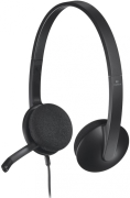 Logitech H340 USB Headset specifications and price in Egypt