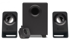 Logitech Z213 Multimedia Speakers (980-000942) specifications and price in Egypt
