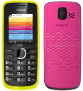 Nokia 110 specifications and price in Egypt