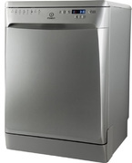 DFP58B1NXEX 13 Persons DishWasher