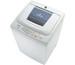 Toshiba 8kg Top Loading Washing Machine (AEW-8460SP)