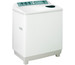 Toshiba 10kg Half Automatic Washing Machine (VH-1000P)