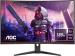 AOC CQ32G3SE 32 inch QHD Gaming LED Monitor