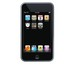 iPod touch 16GB (silver, pink, gold, blue)