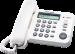 TS560 Corded phone